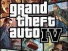 Игра GTA 6 фото