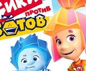Игра Фиксики Против Кработов фото