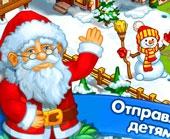 Игра Ферма Деда Мороза 2020 фото
