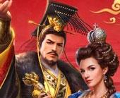 Игра Император и Наложницы фото