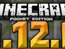 Игра Майнкрафт 0.12.1 фото