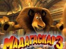 Игра Мадагаскар 3 фото