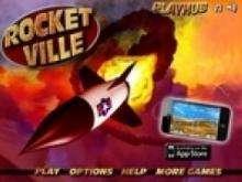 Игра Ракеты фото