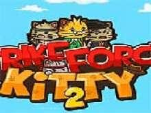 Игра Ударный отряд котят 2 фото