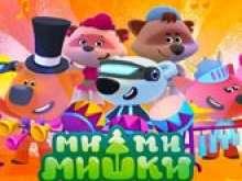 Игра Мимимишки большой концерт фото