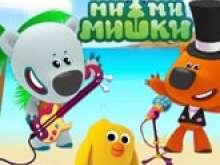 Игра Мимимишки Кеша и Тучка фото