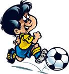 Спортивные