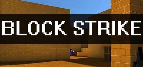 Игры Блок страйк