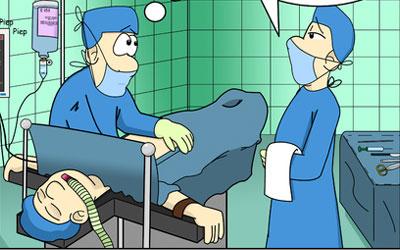 Игры Операция