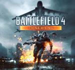 Новости Очередное обновление для Battlefield 4