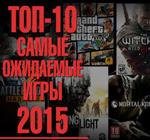 Новости Заключительная часть обзора лучших игр 2015 года