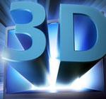 Новости Новый раздел 3D игры