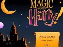 игра Опасный Гарри Поттер