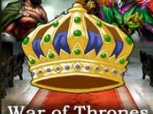 Битва за трон