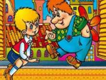 игра Малыш и карлсон