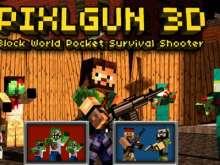игра Взломанный Pixel gun