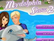 игра Дельфинарий 1