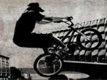 BMX трюки
