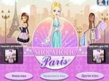 За покупками в Париж