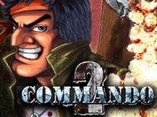 Командо 2