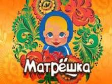 Матрёшка в Одноклассниках - ответы