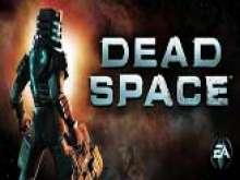 Мертвый космос