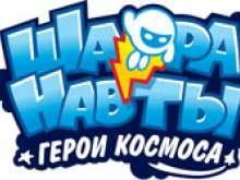 Шаранавты - герои космоса