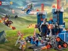 Фортекс Лего нексо найтс
