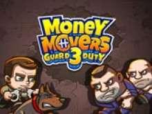 Нужны деньги 3