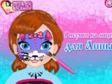 Раскраска для девочек 6 лет