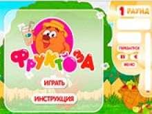 Для девочек 10 лет на русском языке