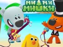 Мимимишки Кеша и Тучка
